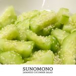 How to Make Sunomono: Japanese Cucumber Salad. Sunomono is a quick and easy japanese cucumber salad dressed with minimal ingredients. This recipe is a sweet and tangy side dish can go alongside any asian meal. | Tiny Kitchen Cuisine | http://tiny.kitchen